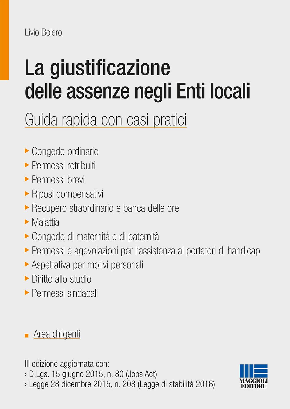 La giustificazione delle assenze negli Enti locali (nuova edizione)